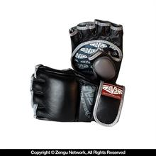 "Seven ""Hybrid"" Black MMA Gloves"